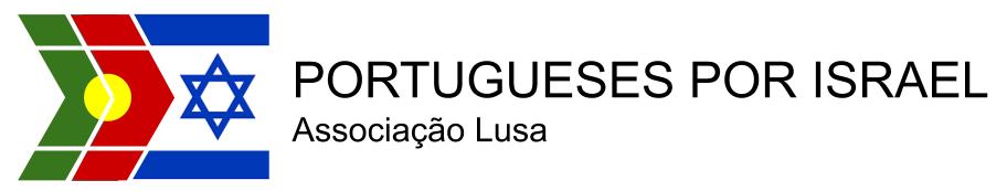 Portugueses por Israel